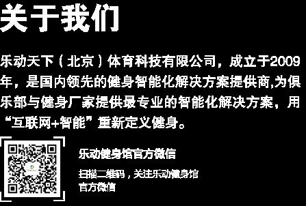 亚博下载链接天下(北京)体育科技有限公司